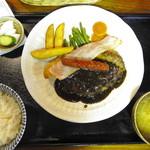 キッチンABC - ジャンボハンバーグ300グラム