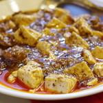 蜃気楼 - 麻婆豆腐