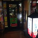 レオナ - 店舗入口
