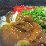 エビス - 牛テール肉 ズーム