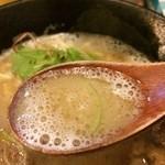 麺道部 - こってり鶏白湯スープ