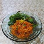 45777472 - にんじんとオレンジのホワイトバルサミコ酢サラダ