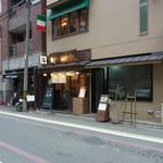 麺匠 たか松 本店 - お店の外観(2015.12)