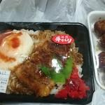 ヤマシタサンヨードー - とんかつ弁当&肉団子