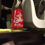 汁なし - 広島愛