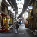 45778482 - 鶴橋本通商店街
