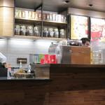 スターバックスコーヒー - キッチンスタイルなお店