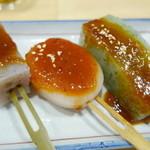 かめ幸 - new味噌田楽