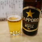 かめ幸 - new瓶ビール
