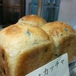 オノパン - オリーブフォカッチャ(160円)