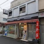 モモヤ - お店