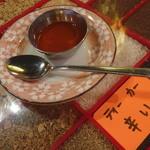 タージ・マハール - 辛味 2015.12