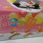 45787119 - クリスマスがやって来た!