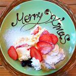 カフェ ピピピ - X'masスペシャルケーキ
