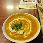 ニルヴァーナ - 野菜カレー