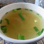 45789998 - スープ