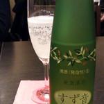 あうん - 2015/12 すず音 \1500