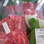 肉のオカヤマ直売所 - 約300gパック