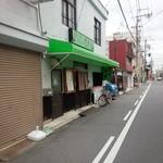 寿し処弁慶 - 横と上の看板の店名が異なります。