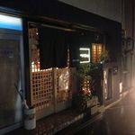 炭火焼&中華 きむら - H.27.12.23.夜 南側からアプローチ