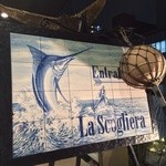 ラ・スコリエーラ - ごちそうさまでした