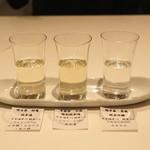 東郷 - 利き酒セット (神亀、田酒、黒龍)