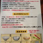 肉のオカヤマ直売所 - BBQ利用について