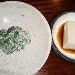 45792718 - 春菊白和え、胡麻豆腐
