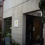 TRATTORIA 522 - Trattoria 522(代々木上原):住宅地ド真ん中の端正な店構え
