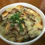 四川野郎 - チーズ麻婆豆腐丼 ハーフ