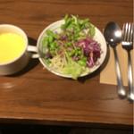 BISTRO KOUZO - ランチのスープとサラダ