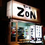 ラー麺 ZON - 外観