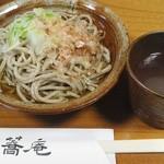 生蕎庵 - 「おろしそば」 h27.12.24撮影