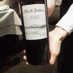 45801724 - 3種のワインコースの2杯目:PECORINO