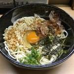 王道庵 - 温ぶっかけ(玉子)630円
