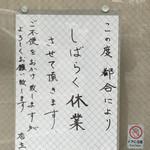 45805386 - 2015/12上旬