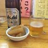 大寿 - 料理写真:ビールとお通し