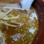 45806969 - ポロ葱みそらーめんのスープ