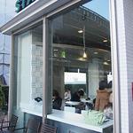 スターバックス・コーヒー - スターバックス・コーヒー 新宿サザンテラス店
