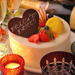 ★誕生日・記念日に★サプライズ可