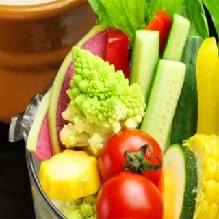 おかわり自由★有機野菜のバーニャカウダ