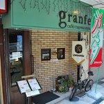 グランフェ - gtanfe