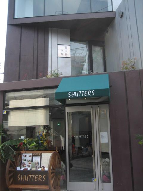 SHUTTERS 二子玉川