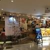 カフェ・エストエスト 新宿ミロード店