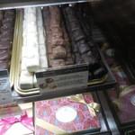 レオニダス - レオニダス 神戸三宮トアロード店 チョコレート(元町)