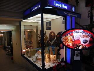 レオニダス 神戸三宮トアロード店 - レオニダス 神戸三宮トアロード店 チョコレート(元町)