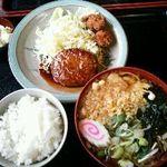 大釜   - 料理写真:ハンバーグ&唐揚げ定食(うどん付き)
