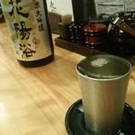 45814967 - 種類豊富な日本酒