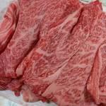 肉のひろさわ - 国産牛肩ロース肉。すき焼きにも焼肉にも最高です( ^ω^ )