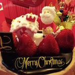 45816144 - 2015年クリスマスケーキ